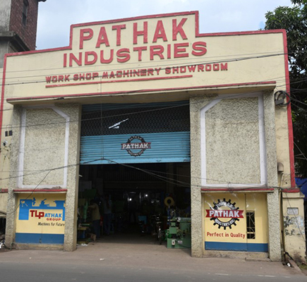 About Pathak